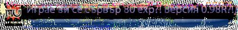 [BULGARIA] XTYLING-Mu - WebSite: xMu.BG